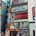 スリムビューティハウス松戸店ウルトラ骨盤ダイエット(キャビテーション)体験レポート