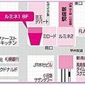 たかの(ルミネ新宿店)の「パラフィンパックとミラクル」体験記