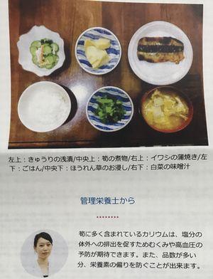 hukuya-hiroshima-shokuji.jpg